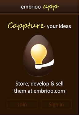 Embrioo - мобилна апликация