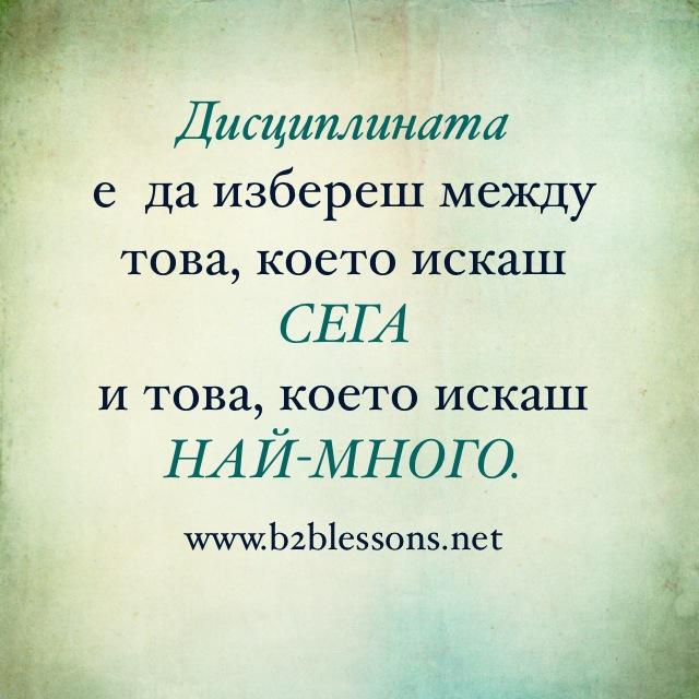 2013-02-01 10.53.09
