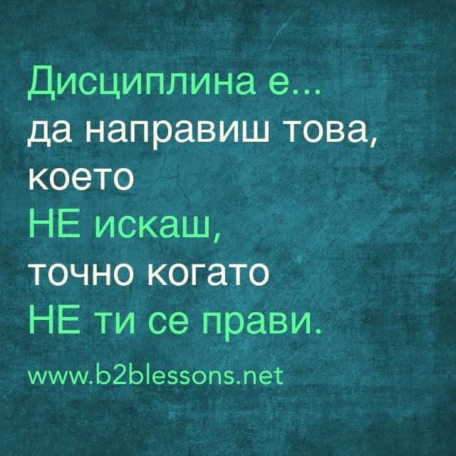 2013-02-01 10.56.45