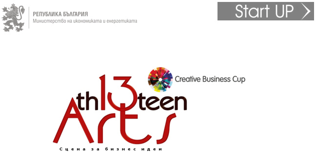 Конкурс за бизнес идеи