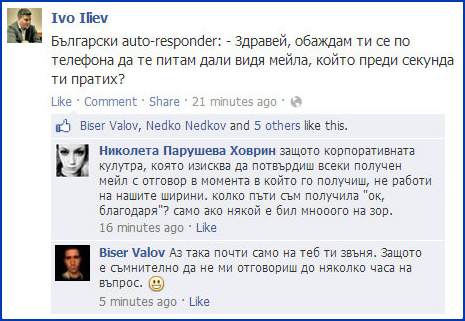 Ivo Iliev interview