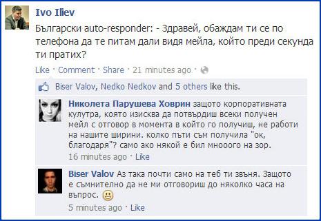 Ivo Iliev interview