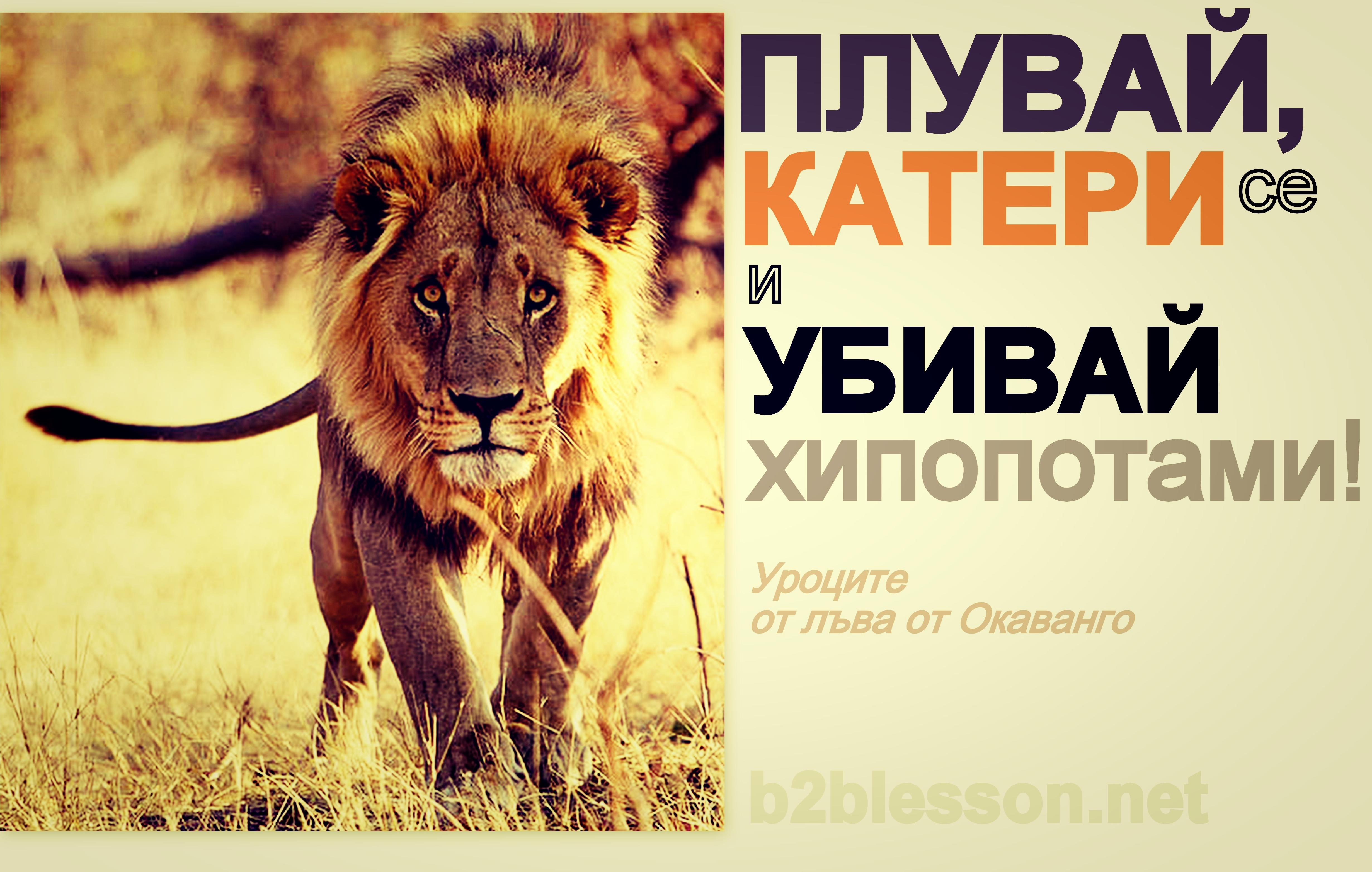 lion_Fotor
