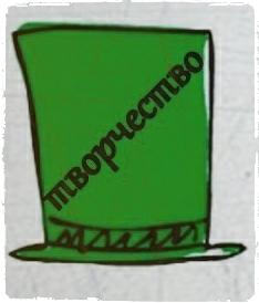 04 hat_b2b