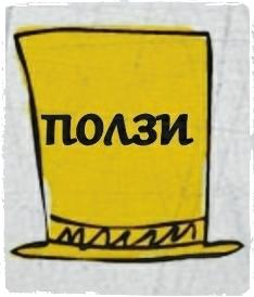 05 hat_b2b
