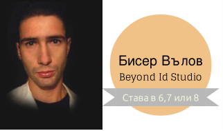 Biser Valov