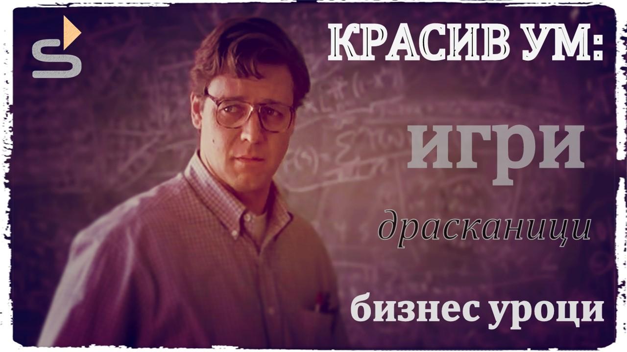 Krasiv um_b2b