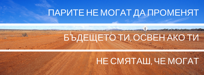 1488786_291485467677020_8596831164437943368_n