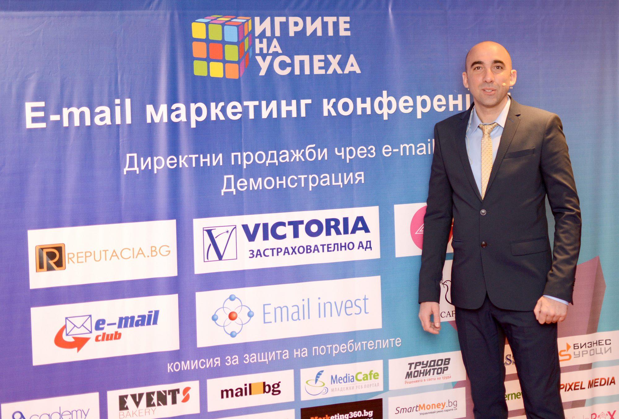 Георги Христулев