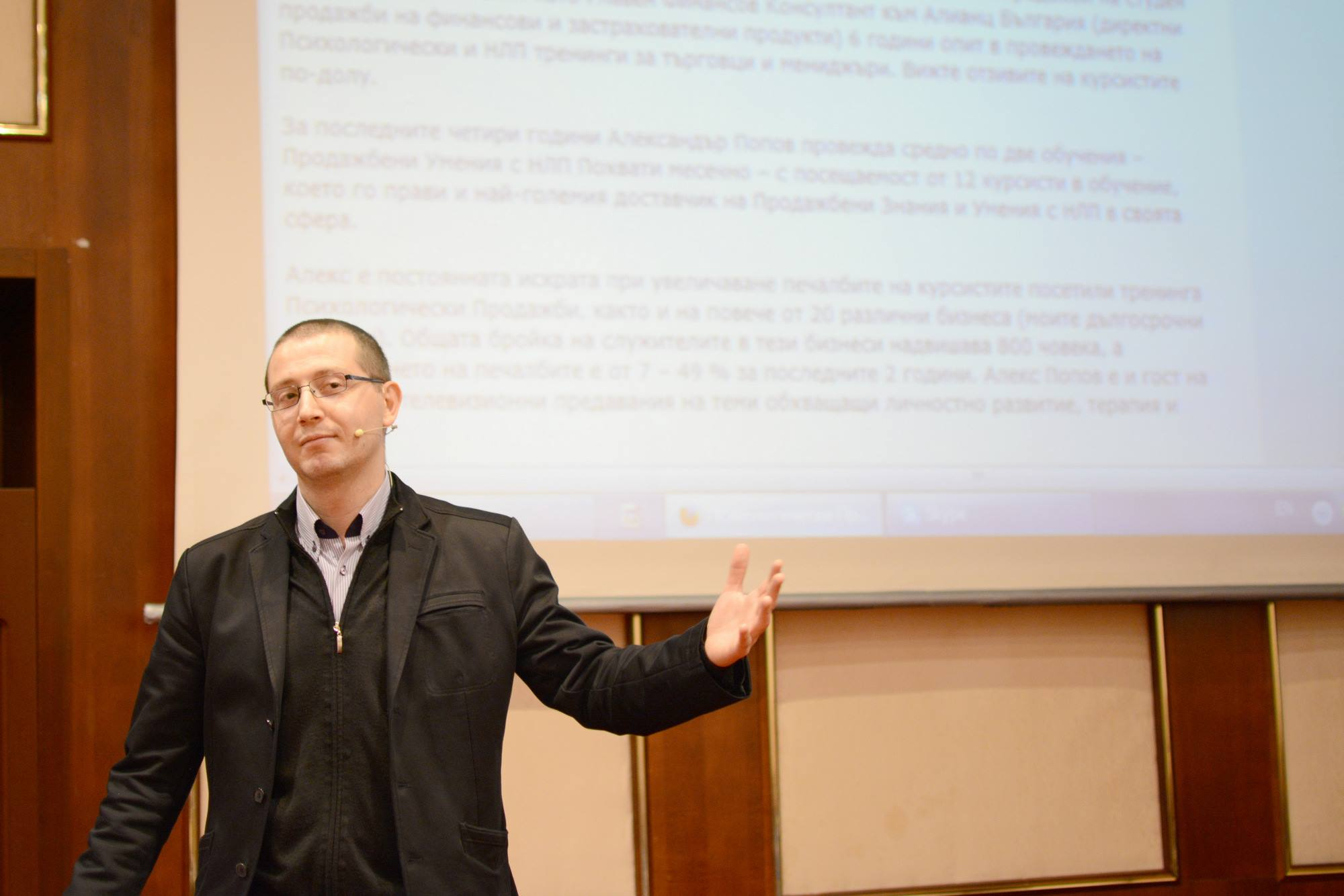 Алекс Попов