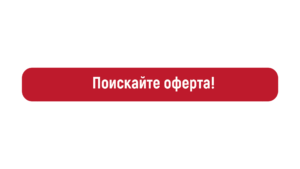 Copy of Facebook Ad (9)
